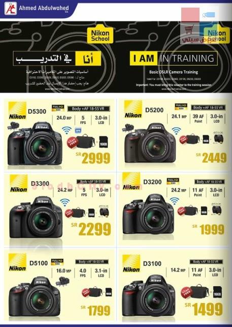 جديد عروض احمد عبدالواحد على الكاميرات والاجهزة الحديثة لشهر اغسطس ٢٠١٤م 5kgbUa.jpg
