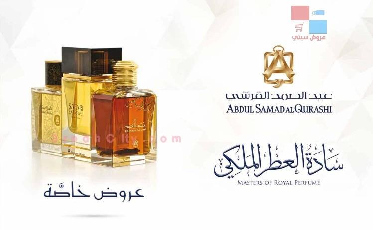 عروض خاصه لدى عبدالصمد القرشي 648365.jpg