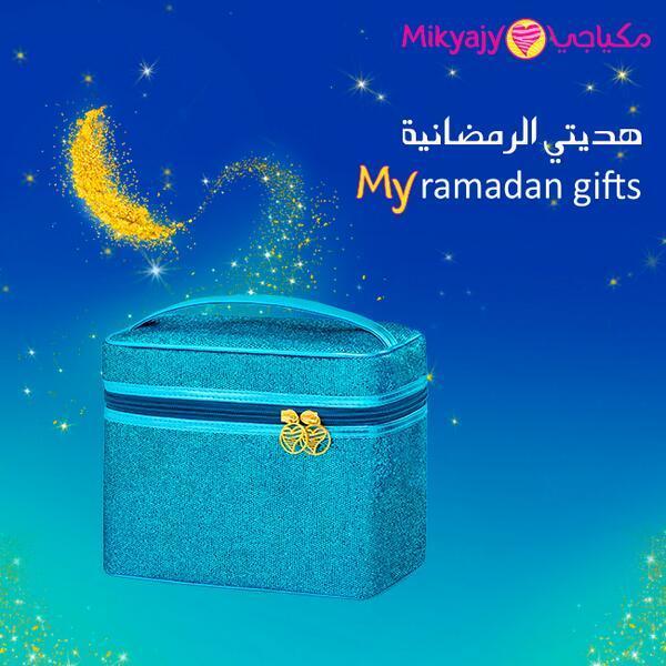 عروض مكياجي بمناسبة شهر رمضان المبارك تسوقي بـ ٢٩٩ ريال واحصلي على هدية مجانية jklt.jpg