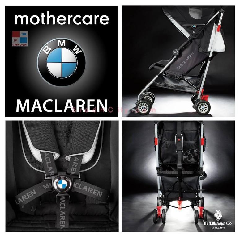 جديد مذركير Mothercare عربة الدفع الخلفية للأطفال BMW Maclaren zf1v.jpg