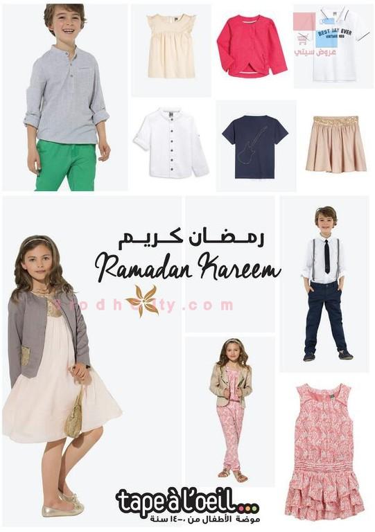 جديد ماركة تاب الويا الفرنسية تشكيلة ملابس الاطفال الجديدة وصلت bvf1.jpg
