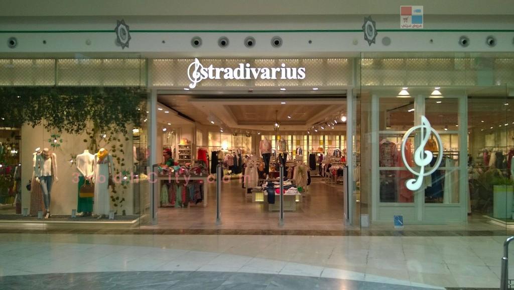 عروض ستراديفاريوس stradivarius  في السعودية وصول تشكيلة جديدة 6a3z.jpg
