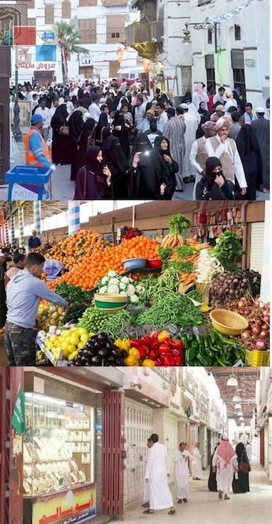 الأسواق الشعبية في جدة تصمد أمام المولات والمراكز التجارية الحديثة في رمضان . uwctg.jpg