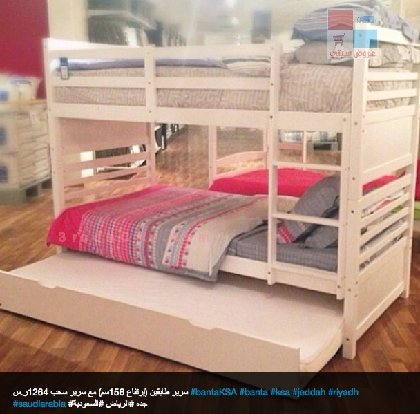 عروض بنتا للمفروشات والديكور المنزلي في جدة مازالت مستمرة 3yf5v.jpg