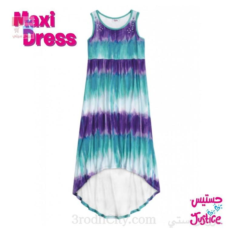 اشتري قطعة واحصلي على الثانية مجاناً لدى ماركة Justice جستس لملابس الفتيات h0zrXt.jpg