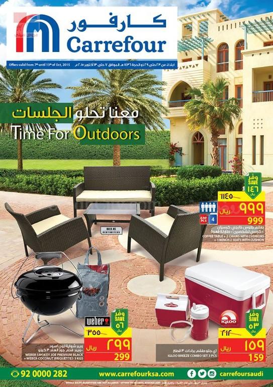 تحلو الجلسات مع أفضل عروض كارفور السعودية من 7 - 13 أكتوبر lNtIhI.jpg