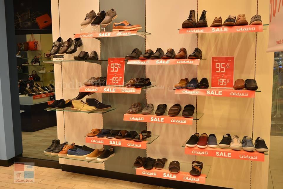 ستيف مادن للأحذية تخفيضات لغاية ٧٠٪ sLSXPH.jpg