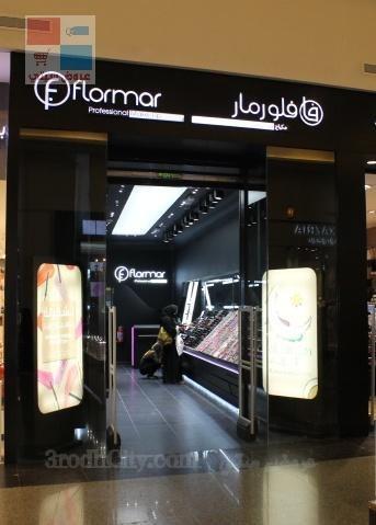 ماركات ومحلات بانوراما مول في الرياض Woxkbr.jpg