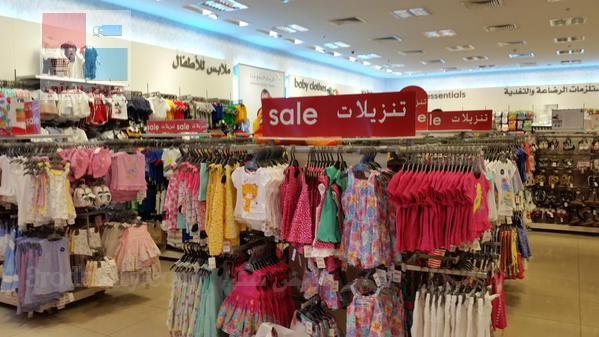 اجعلي اطفالك اكثر اناقة مع تنزيلات مذركير السعودية تصل لغاية ٥٠٪ bl8qIp.jpg