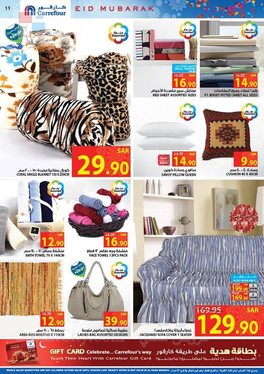 carrefour saudi arabia special offers July 2015 Qb4cjc.jpg