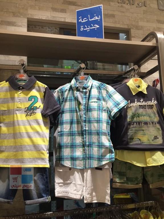ماركة مايورال لملابس الاطفال الرياض Mayoral XUuMLp.jpg