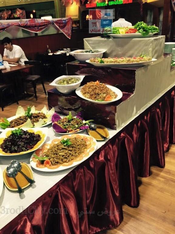 تقرير مصور بوفية افطار رمضان لدى مطعم ريف البلدة YBrlqq.jpg