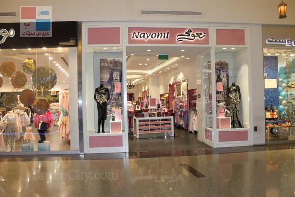 ماركات ومحلات بانوراما مول في الرياض kwJtyx.jpg