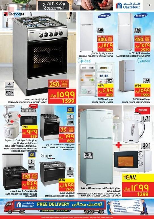 عروض كارفور السعودية أفضل المنتجات لوقت طبخ ممتع لغاية ٢٧ اكتوبر ٢٠١٥م kyeikQ.jpg