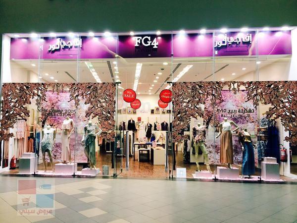 وصول احدث تشكيلات الربيع لدى اغلب الماركات والمعارض في السعودية w9iSOm.jpg