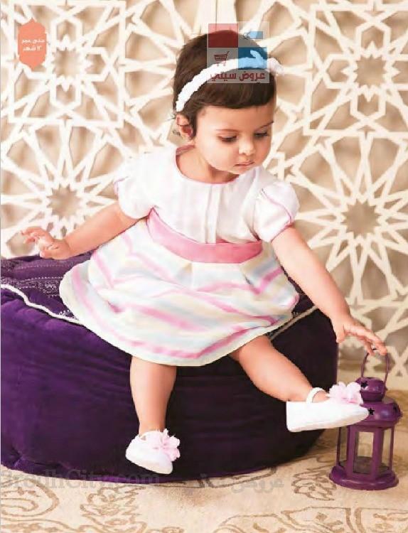 وصول احدث تشكيلات ملابس الاطفال لدى بيبي شوب بجميع الفروع بالسعودية XitjqV.jpg