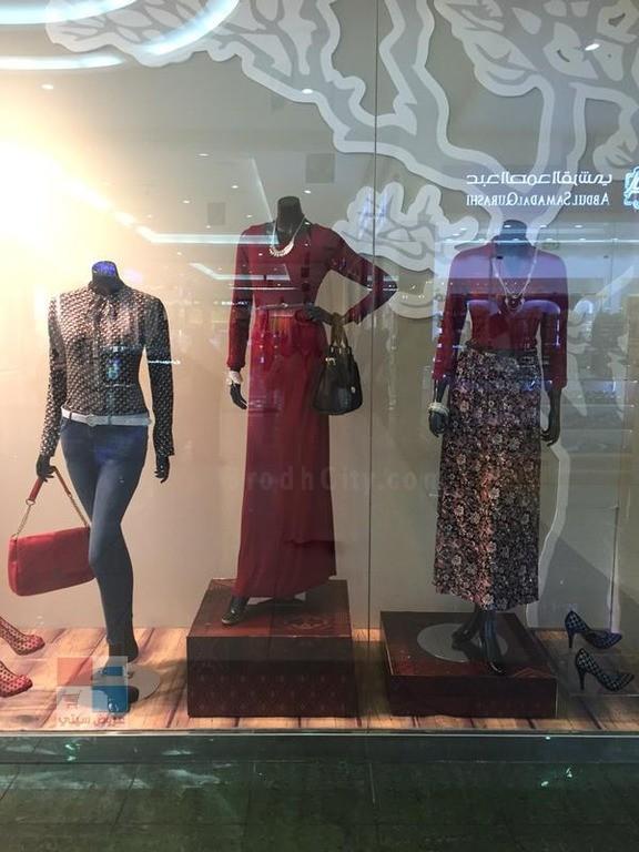 تشكيله من الازياء النسائية الجديدة لمعرض سيتي ماكس YLScmY.jpg