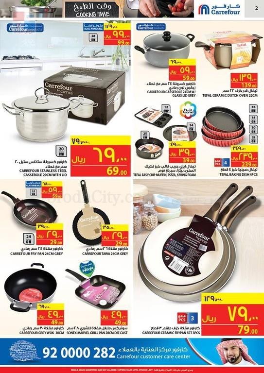عروض كارفور السعودية أفضل المنتجات لوقت طبخ ممتع لغاية ٢٧ اكتوبر ٢٠١٥م eDrI2e.jpg