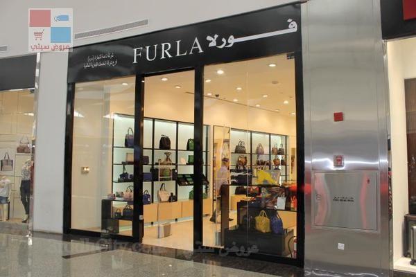 ماركات ومحلات بانوراما مول في الرياض BSGZoM.jpg