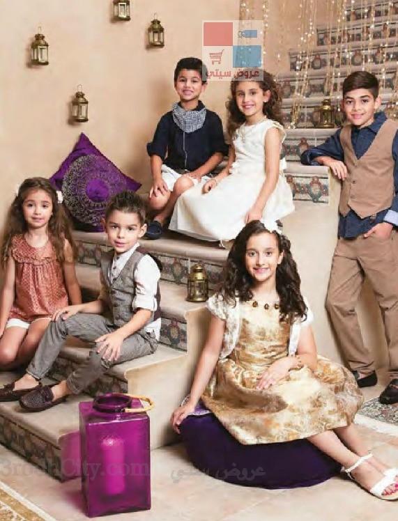 وصول احدث تشكيلات ملابس الاطفال لدى بيبي شوب بجميع الفروع بالسعودية VqjJMT.jpg