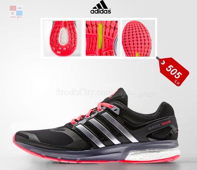 عروض ماركة اديداس على الأحذية و الجزم الرياضية بجميع الفروع بالسعودية pAZSbP.jpg