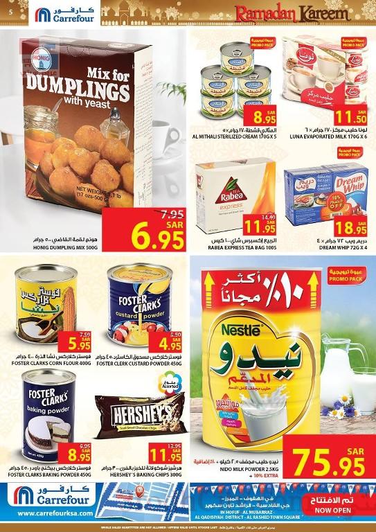 عروض كارفور السعودية لشهر رمضان المبارك ابتدأ من ٢٧ مايو و٢ يونيو ٢٠١٥ 5f7Rv0.jpg