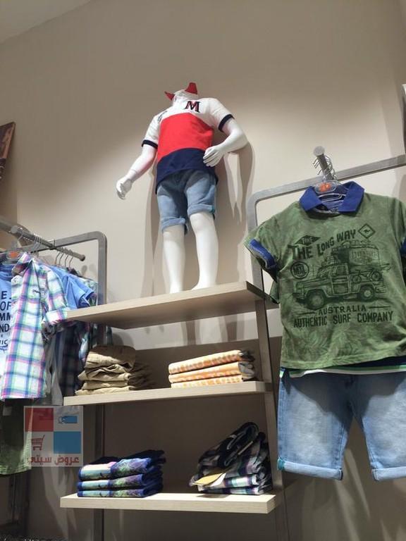ماركة مايورال لملابس الاطفال الرياض Mayoral TnmEAU.jpg