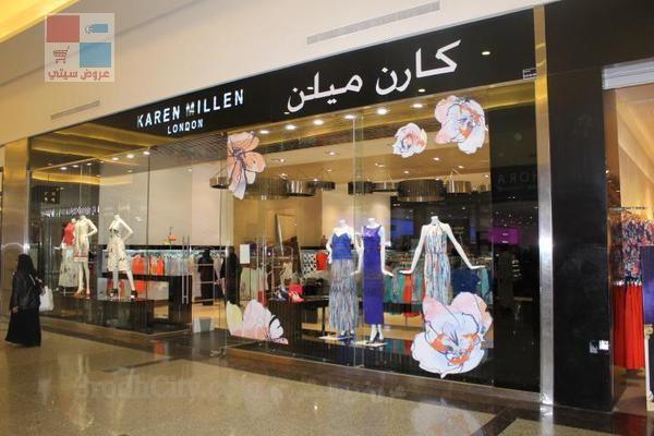 ماركات ومحلات بانوراما مول في الرياض 6ecQGt.jpg