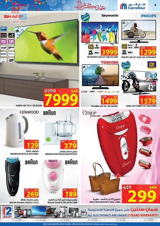 carrefour saudi arabia special offers July 2015 9ir2Y7.jpg