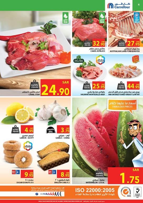تمتّعوا بأفضل المنتجات الأرخص سعرًا مع عروض كارفور بين ١٨ و٢٤ مارس ٢٠١٥ FaIJ4n.jpg