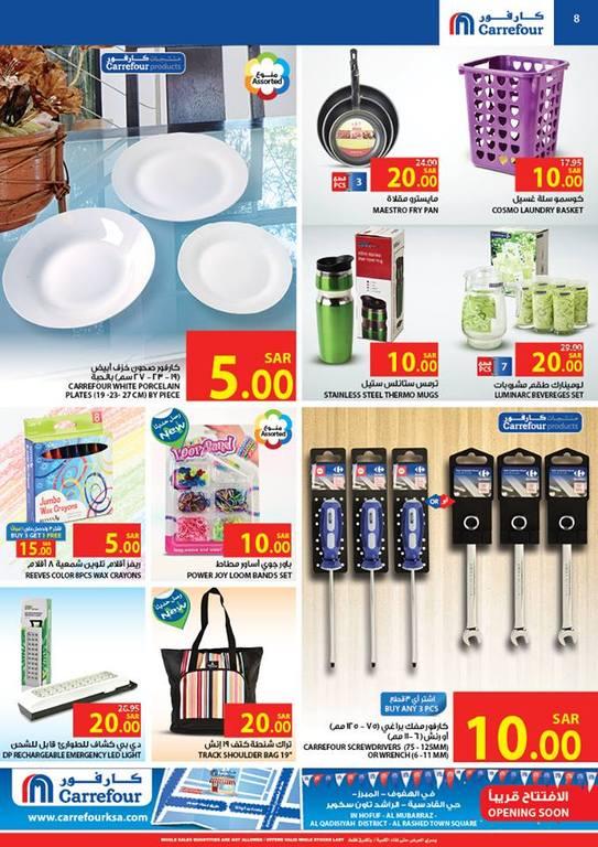 عروض كارفور السعودية الأرخص سعر من ٨ الى ١٤ ابريل ٢٠١٥م S8C5wT.jpg