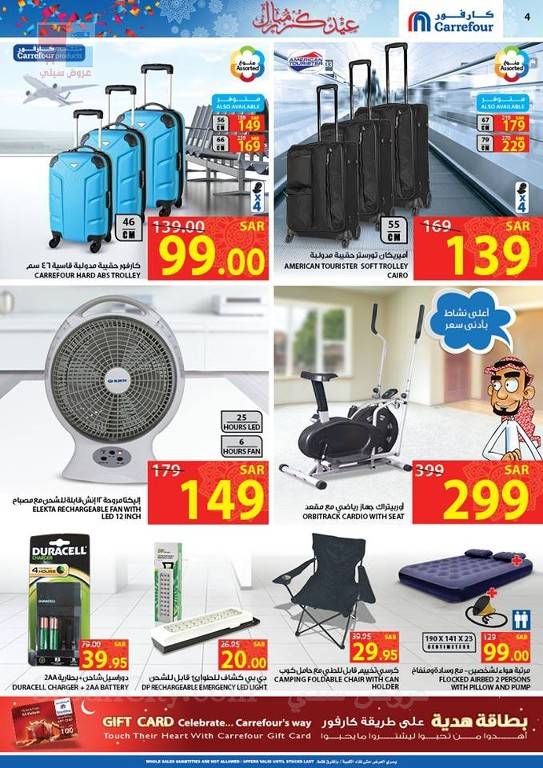 carrefour saudi arabia special offers July 2015 UNKkAb.jpg