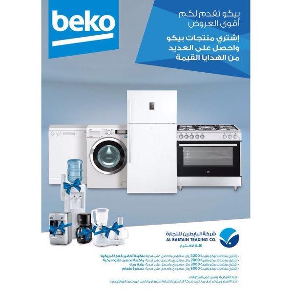 عروض بيكو للاجهزة المنزلية DHsK61.jpg