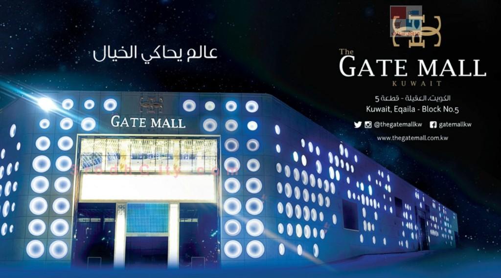 البوابة مول the gate mall عالم يحاكي الخيال الكويت العقيلة 9447b7.jpg