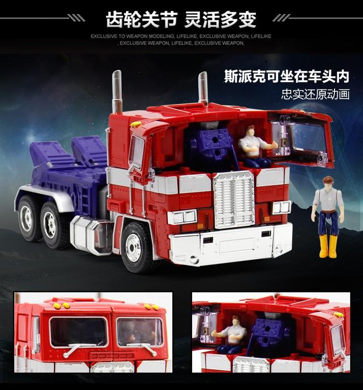 Transformers g optimus prime cm masterpiece mpp