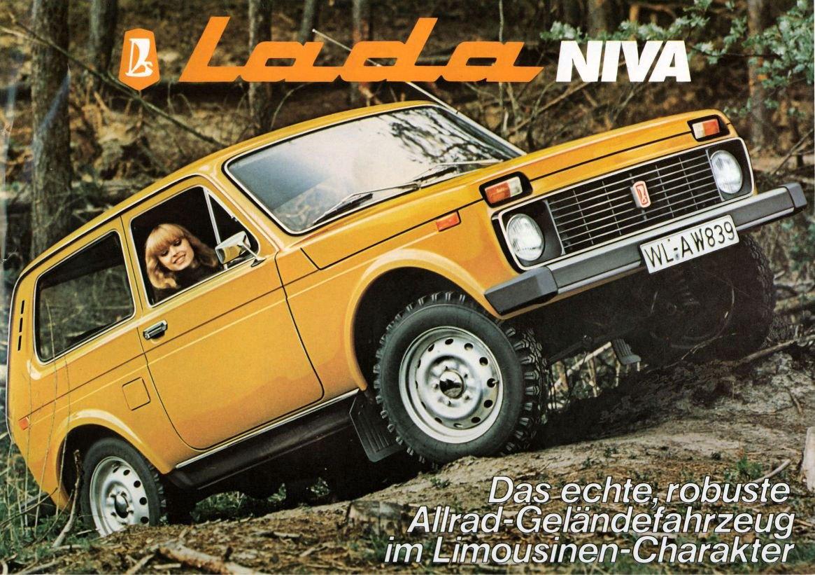 Lada Niva. Das echte, robuste Allrad-Geländefahrzeug im Limousinen-Charakter.