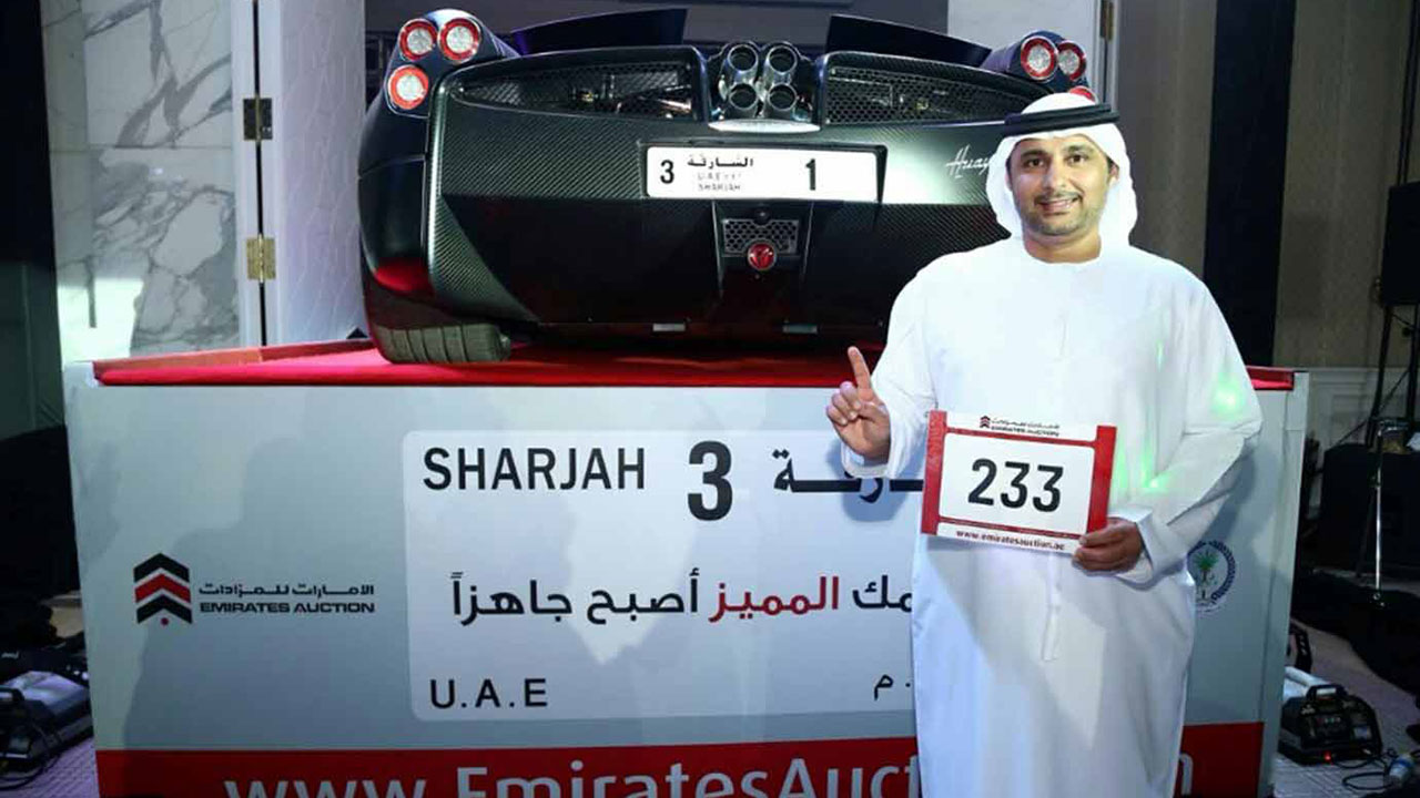 Arif Ahmad Al Zarouni Number 1 License Plate