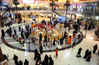 ماهي أفضل المولات في مدينة الرياض aBQHnA.jpg