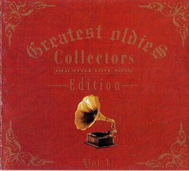 Greatest Oldies - Collectors Edition - Vol. 1-5
