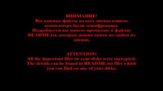 0x0 Espansione ransomware