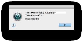 Fix Time Capsule Error 6584