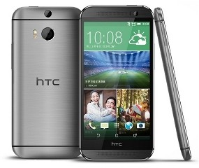 Recover Lost Pictures From HTC One M8 EYE