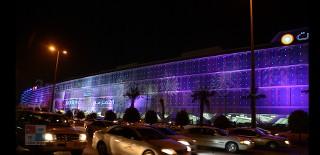 ماهي أفضل المولات في مدينة الرياض EVLoKk.jpg