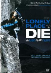 A Lonely Place To Die ฝ่านรกหุบเขาทมิฬ HD 2011