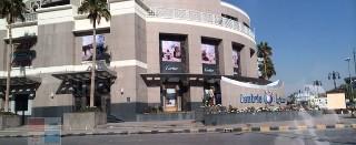 ماهي أفضل المولات في مدينة الرياض Z2uHFN.jpg