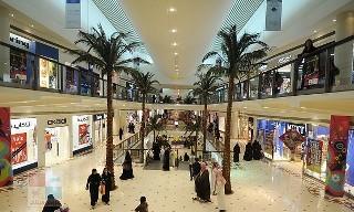 ماهي أفضل المولات في مدينة الرياض bySwjM.jpg
