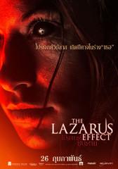 The Lazarus Effect โปรเจกต์ชุบตาย 2015