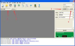 PCF79XX Adapter 6.jpg