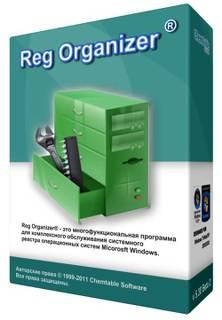 Reg Organizer v7.11