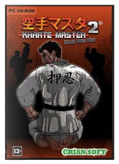Karate Master 2 Knock Down Blow - ZEKE - Tek Link indir